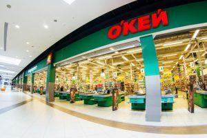 Магазин Окей