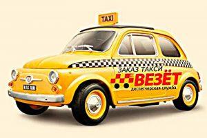 Работа водителем в такси Везет