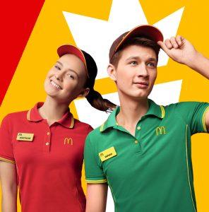 Работники Макдональдса