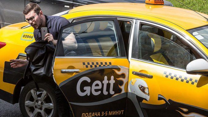 Такси Гетт работа в компании