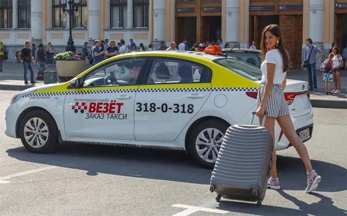 Такси Везет работа